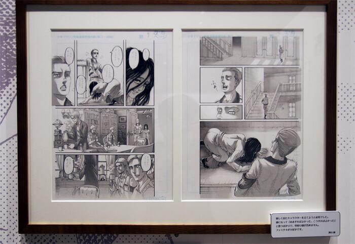 『進撃の巨人展FINAL』を写真で振り返り in 大阪・ひらかたパーク|原画の世界3「英雄たち」|ポルコ・ガリアードと四つ這いのピーク