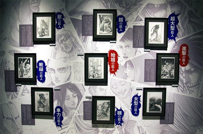 『進撃の巨人展FINAL』を写真で振り返り in 大阪・ひらかたパーク|原画の世界2「衝突と死闘」|九つの巨人(知性巨人)の紹介