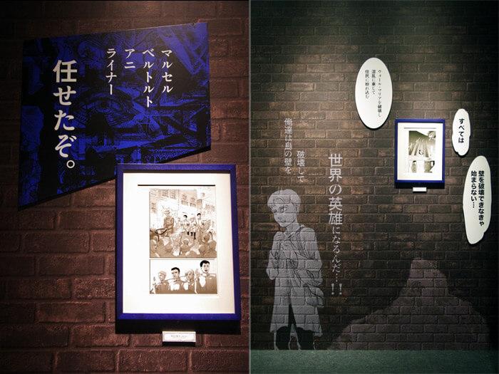 『進撃の巨人展FINAL』を写真で振り返り in 大阪・ひらかたパーク|原画の世界1「壁の世界」|壁内に送り込まれるマーレの戦士達