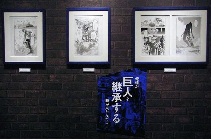 『進撃の巨人展FINAL』を写真で振り返り in 大阪・ひらかたパーク|原画の世界1「壁の世界」|壁内に送り込まれたマーレの知性巨人を紹介