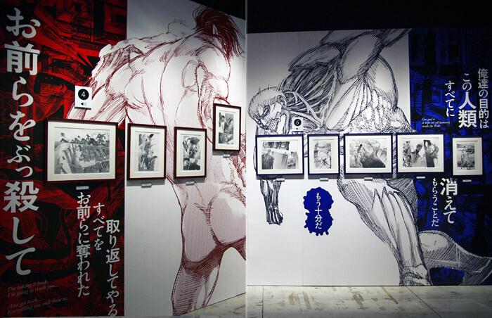 『進撃の巨人展FINAL』を写真で振り返り in 大阪・ひらかたパーク|原画の世界2「衝突と死闘」|進撃の巨人と鎧の巨人