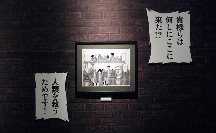 『進撃の巨人展FINAL』を写真で振り返り in 大阪・ひらかたパーク|原画の世界2「衝突と死闘」|調査兵団入団の決意を語るライナー
