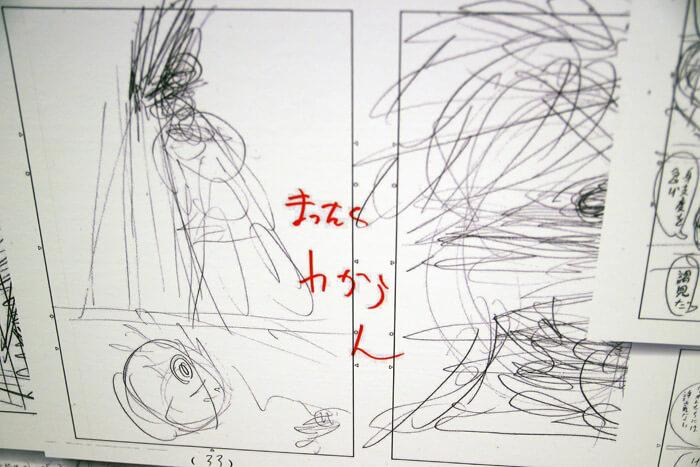 『進撃の巨人展FINAL』を写真で振り返り in 大阪・ひらかたパーク|ネーム&インタビュー「物語を創ったもの」|編集者による校正(朱入れ)