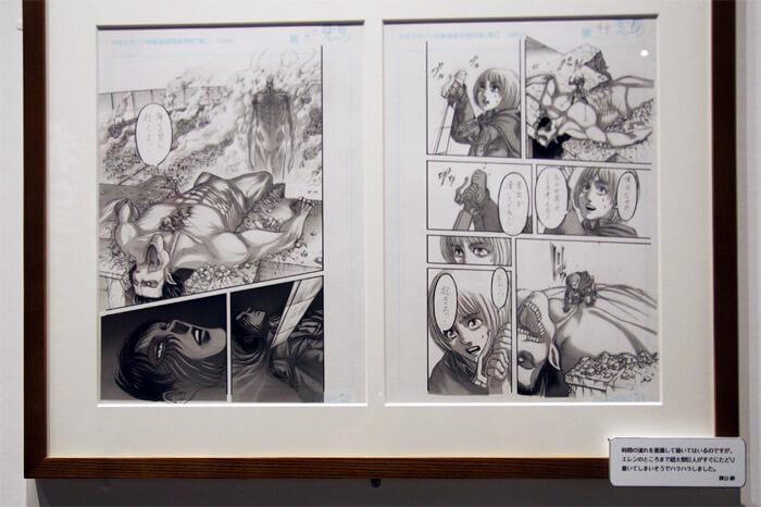 『進撃の巨人展FINAL』を写真で振り返り in 大阪・ひらかたパーク|原画の世界3「英雄たち」|エレンを気付けするアルミン