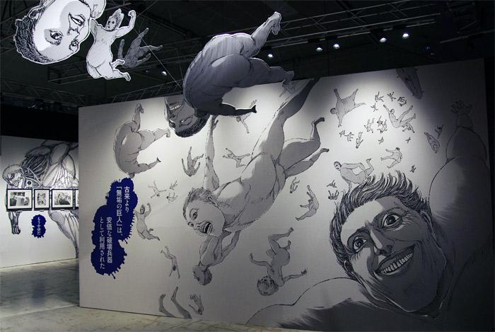 『進撃の巨人展FINAL』を写真で振り返り in 大阪・ひらかたパーク|原画の世界2「衝突と死闘」|落下する無垢の巨人