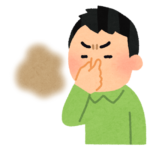 臭いで格差を表現