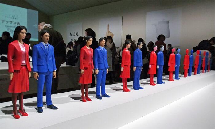 デザインあ展 in 滋賀(佐川美術館)|展示作品「抽象度のオブジェ」具体的