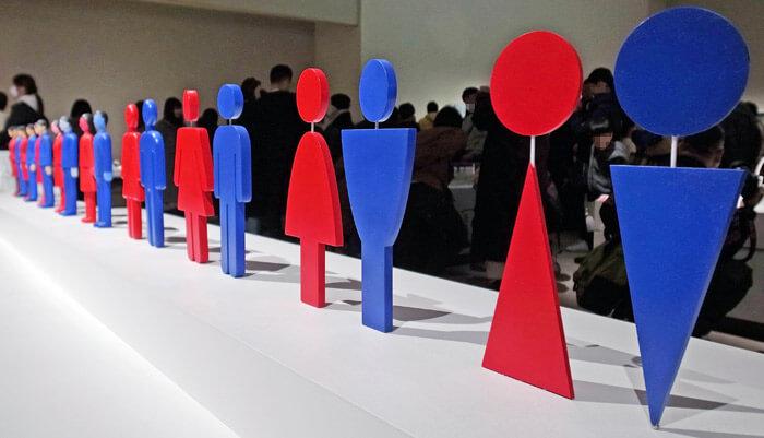デザインあ展 in 滋賀(佐川美術館)|展示作品「抽象度のオブジェ」抽象的