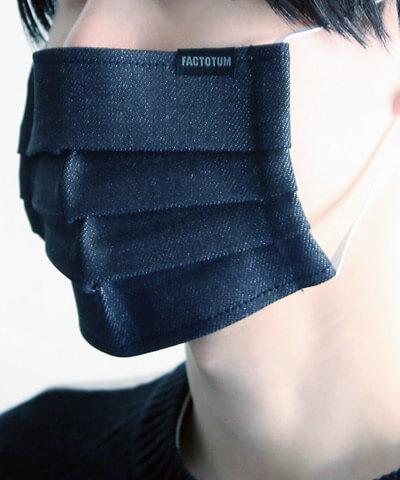 FACTOTUM(ファクトタム)|デニムマスクの着用画像