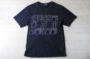 Atoms for Peace(アトムスフォーピース)のツアーTシャツ