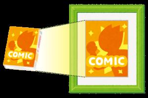 よつばと!原画展 in 宝塚市立手塚治虫記念館|一番好きな展示作品は、コミックスの表紙を拡大したもの