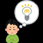 よつばと!原画展 in 宝塚市立手塚治虫記念館|商業デザインは商品ありきのため、なにかしらアイデアが浮かぶ