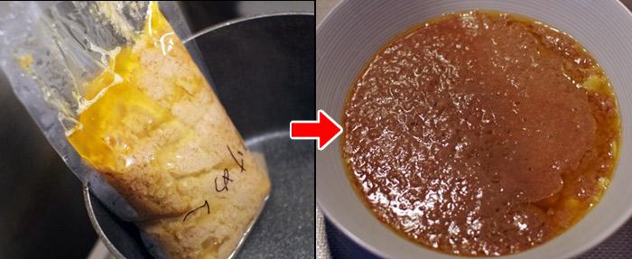 麺屋 極鶏のつけ麺の解凍したスープを器に移す