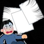 よつばと!原画展 in 宝塚市立手塚治虫記念館|何も書かれていない原稿用紙の圧が凄い