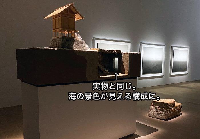 杉本博司《直島・護王神社》|実物と同じ。海の景色が見える構成になっている。