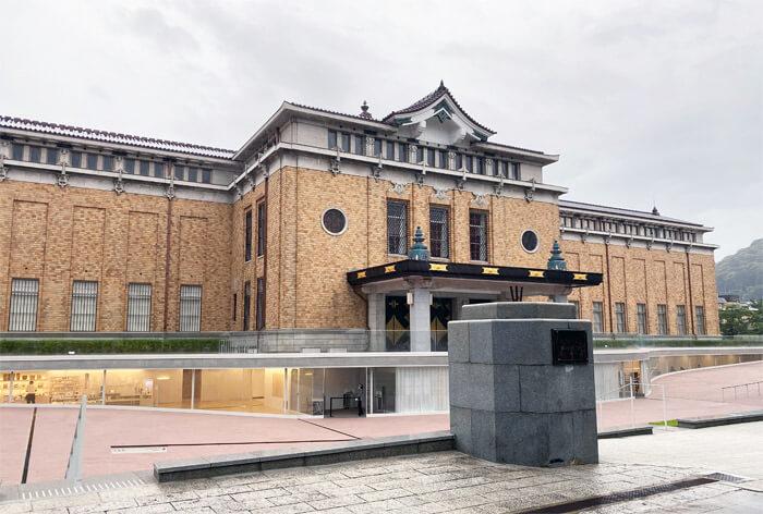 京都市京セラ美術館の外観写真