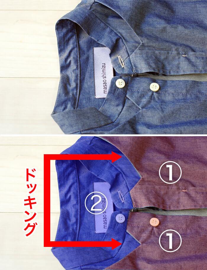 【メンズおすすめブランド】masao shimizu(マサオ シミズ)|2016ssの衿切り抜きシャツの構造(パターン)