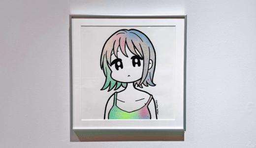 【巡るアート展】杉本博司の作品、井田幸昌・conixの絵を見に京都へ|感想や写真とか