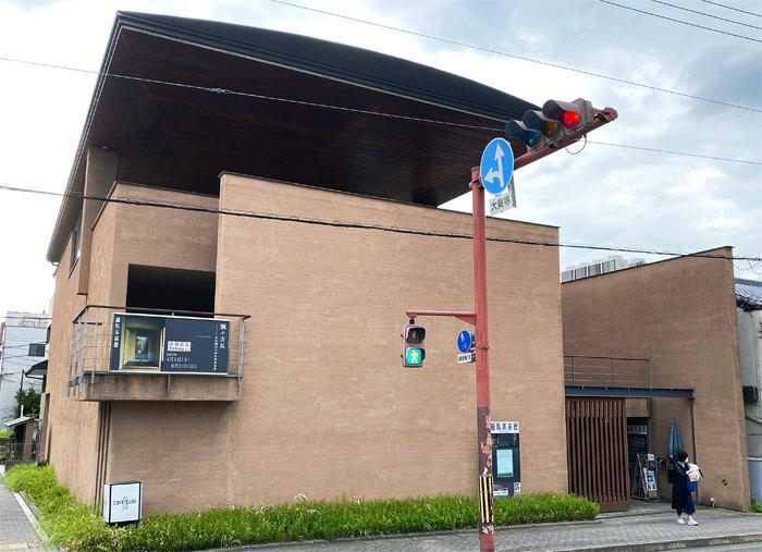京都 細見美術館の外観