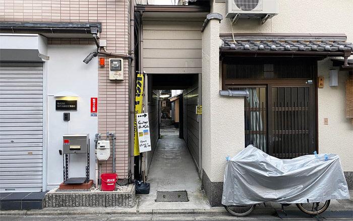 芦屋画廊 kyotoの外観写真