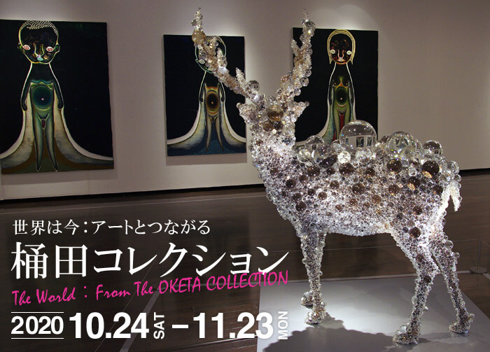 OKETA COLLECTION:名和晃平のPixCell-Deer