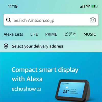AmazonのiPhoneアプリの表示が突然「英語」に