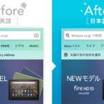 "<span class=""title"">【Amazon】英語表示を日本語に直す手順・方法まとめ – iPhoneアプリ編</span>"