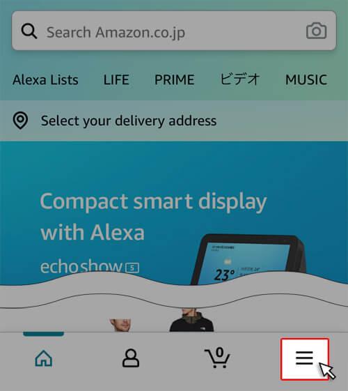 【Amazon - iPhoneアプリ編】英語表示を日本語に直す手順・方法まとめ|手順1:画面下部のハンバーガーメニュー(≡)をタップ
