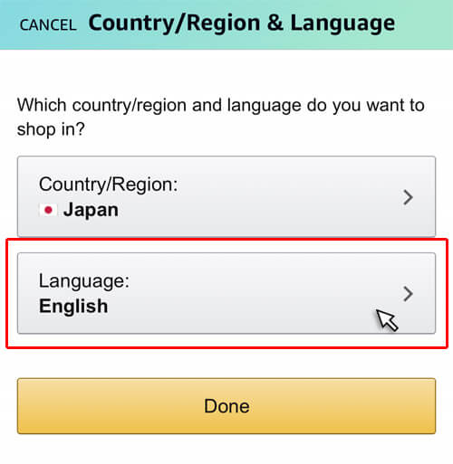 【Amazon - iPhoneアプリ編】英語表示を日本語に直す手順・方法まとめ|手順4:Language:Englishをタップ