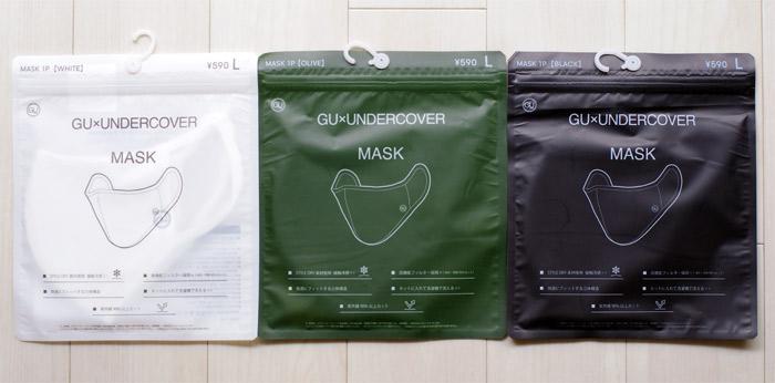 【2021春夏】GU x UNDERCOVER(ジーユー x アンダーカバー)のマスク|3色ラインナップの写真