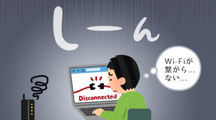【Mac編】Cyberduck(サイバーダック)で大容量ファイルをダウンロードしたら、Wi-Fiが繋がらなくなった時の解決方法まとめ