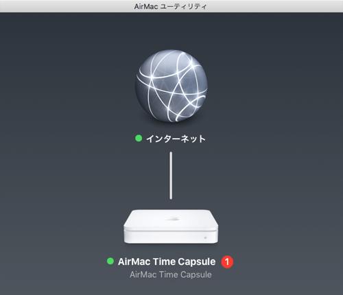 Wi-Fi接続が完了