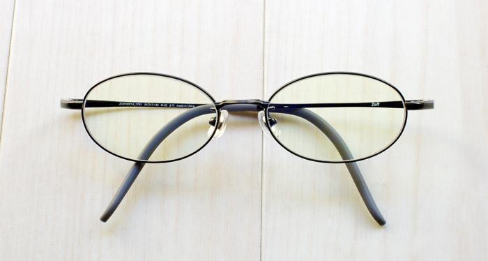 Zoffの新春福袋に入ってるメガネ券(1,500円割引)を利用し、チタンフレームのブルーライトカットメガネを購入|メガネの正面写真