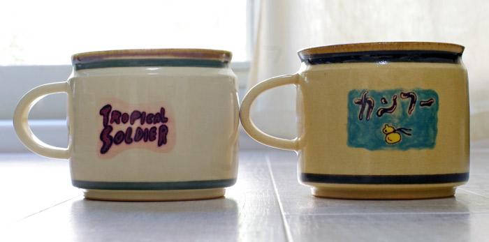 【おしゃれな日本製ブランド】京都の人気陶芸家「DAISAK(ダイサク)」のマグカップ|裏面写真