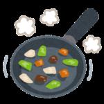 炒め物のイメージ