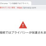 """<span class=""""title"""">この接続ではプライバシーが保護されませんが頻発。原因と対処法について</span>"""