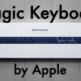 【Apple】有線から無線キーボードに変更。iMac Pro仕様のMagic Keyboard(テンキー付き) - スペースグレイを購入したよ。