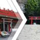 「霧島神宮駅」から「霧島神宮」への行き方は? バス・タクシー・徒歩、それぞれのルートでまとめてみた。