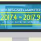 【WEBデザイナー・マーケター】入社して半年を振り返る。知って、学んで、得た知識について。